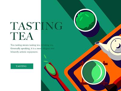 Tasting Tea tea 插图 illustrations