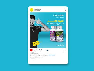 Social media ad ui interface design trend