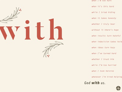 with: an advent graphic