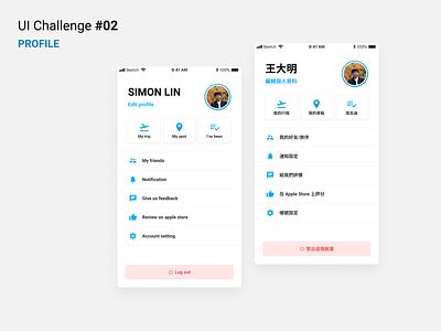 UI challenge 02 - Profile uichallenge figma ui