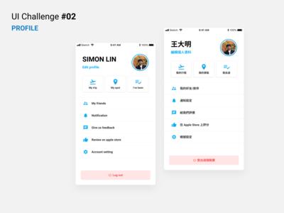 UI challenge 02 - Profile