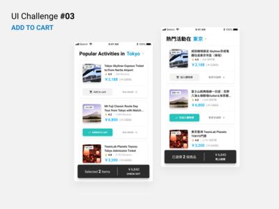 UI challenge 03
