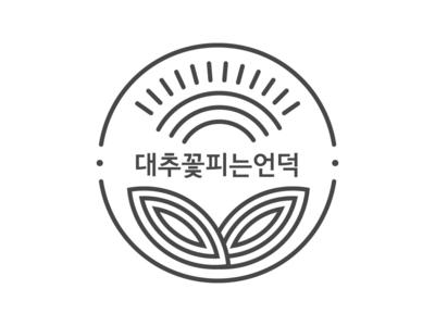 Flowering hills logo