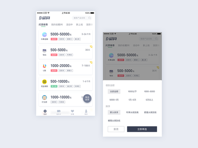 Previous Projects 1 ux ui finance app