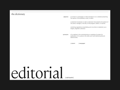 The Dictionary dictionary webdesign typography design ui uiux layout whitespace minimal minimalist editorial animation blackandwhite transition