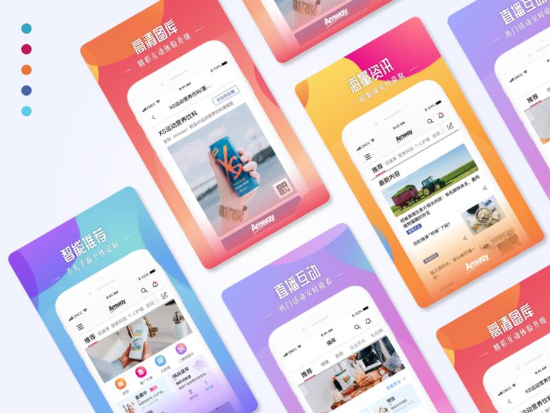 App Store Screenshots+1 Dribbble Invite sketch apple app mobile reviews iphone screenshots ios appstore