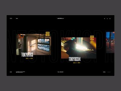 TOKYO Street Photos tokyo photos concept web design ui