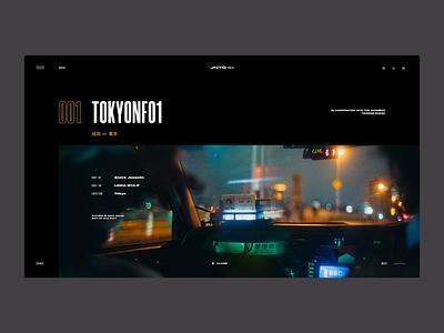 TOKYO Street Photos | Gallery design concept grid photos layout ui web design minimal