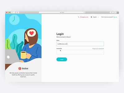 Login authentication minimal clean web design ux ui
