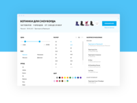 Filters page for traektoria.ru