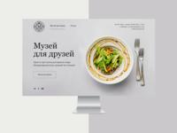 Website for museum-restaurant