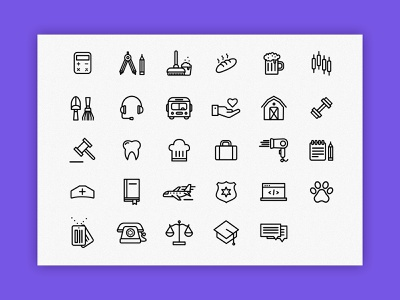 Professional Perception icon set icon design jobs workplace professional careers vector iconset icons
