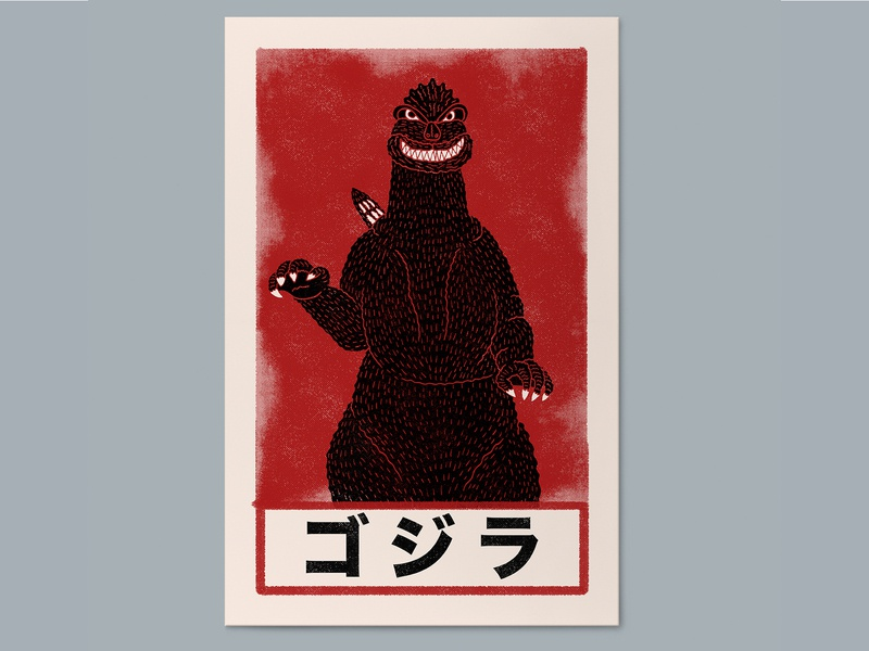 ゴジラ / GODZILLA movie poster poster art poster a day monster kaiju godzilla hand drawn illustration