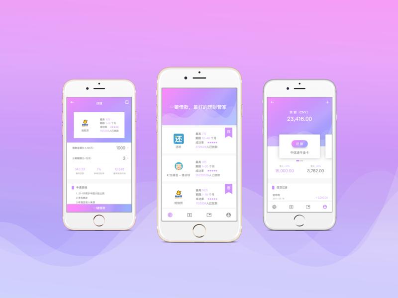 Finance P2P App by Yuan Chen on Dribbble