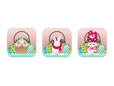 Easter bunny 菜单 复活节 chowbus illustration easter bunny easter egg easter