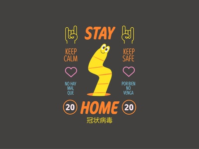Stay home, don't be a worm! covid19 stayhome worm fonts graphicdesign illustrator digital art design vector character design illustration coronavirus