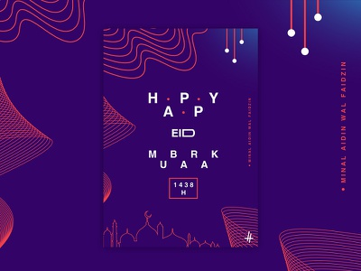 Eid Mubarak Naat Designs Themes Templates And Downloadable Graphic Elements On Dribbble