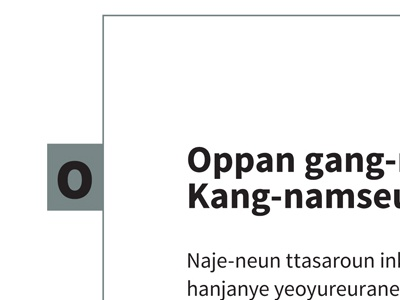 Oppan Source Sans Pro - style sourcesanspro typography type fonts open source