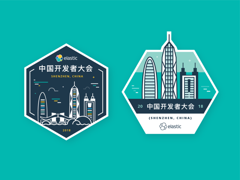 Elastic Developers Conference hexagon stickers downtown buildings badge city illustration china shenzhen