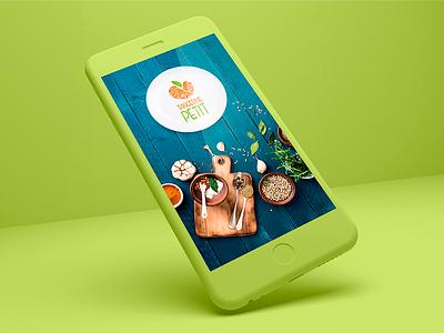 Tangerine Petit Splash Page APP logo mockup ios nutrition organic baby food tangerine petit app splash page