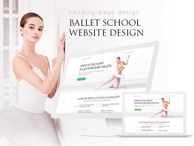 Ballet school dance ballet