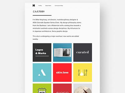 Portfolio Redesign 2017 / Index grid web design portfolio