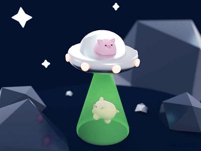 Pig Abduction abduction space ufo aliens 3d pig