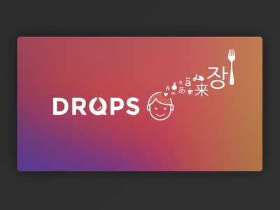 Drops App Store Featuring Art 2 design drops appstore app iphone ios learning 5minutes featuring-art featuring art
