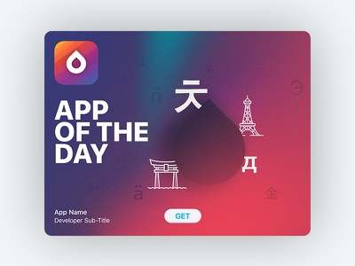 Drops App Store Featuring Artwork featuring art featuring-art 5minutes learning ios iphone app appstore drops design