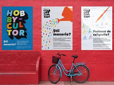 Hobbycultor Posters poster design poster logo logo design illustration identity branding