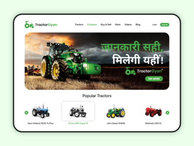 Tractor Gyan WebDesign Concept