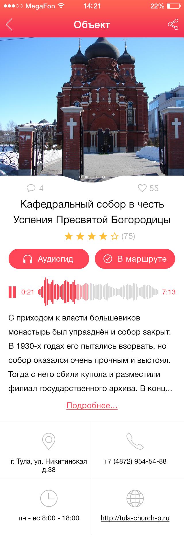 Ta app card audio realpixels