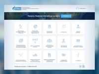 Start page UI