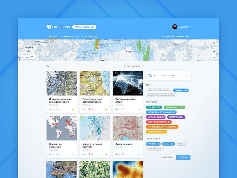 Gisresource datamarket : Material version spatial cards data market website flat geo gis map material material design ui