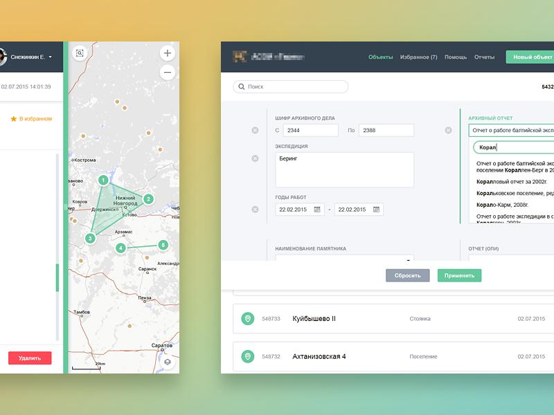 GIS Web App object webdesign site spatial filter gis geo map webapp interface ux ui