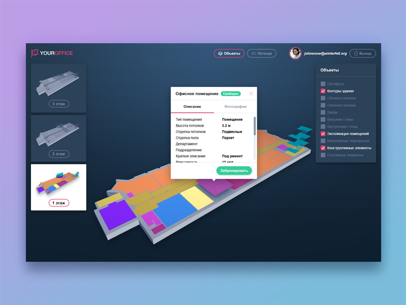 YourOffice web app dashboard plan web ux office book floor design dark interface 3d ui