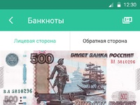 Banknotes info