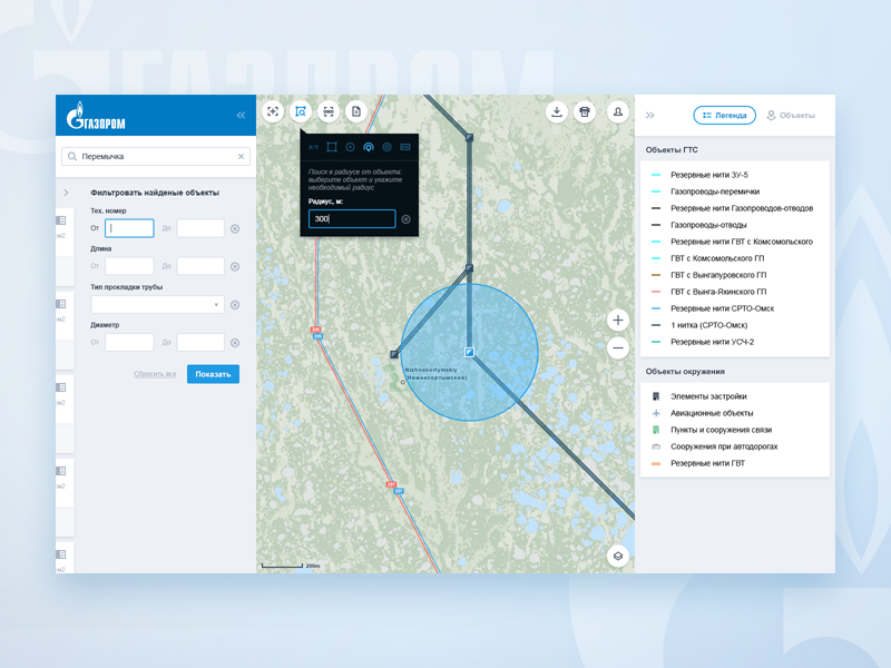 Gazprom GIS web application filter gas oil geo tools spatial gis map interface webdesign ux ui