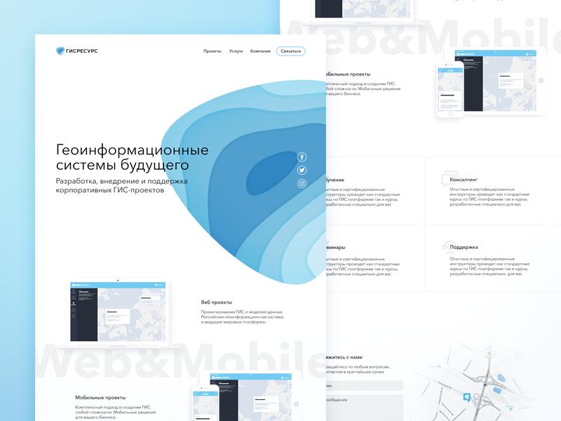 Gisresource landing interface landing website simple map gis geo design site web clean ui