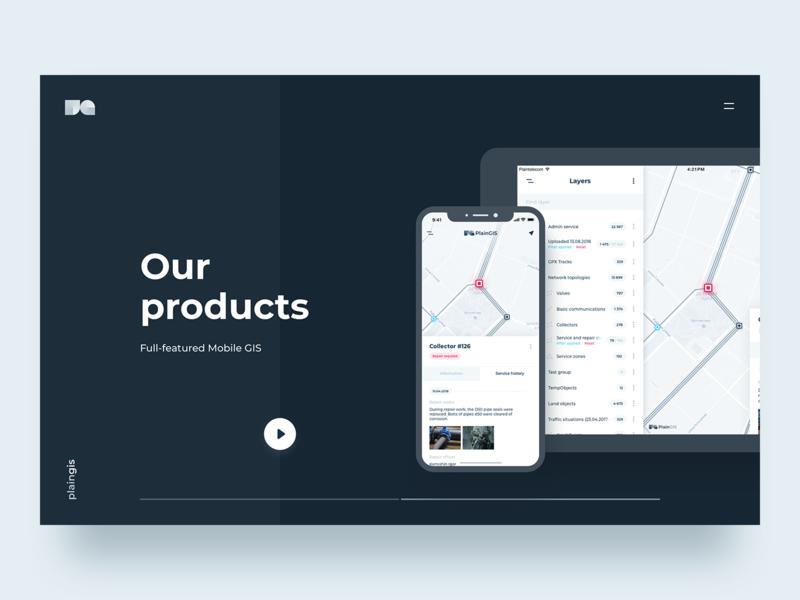 PlainGIS site : product page