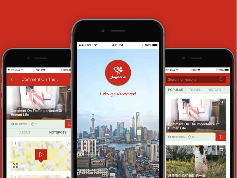 Interactive Learning Mobile App mobile game china app ui ux startup design