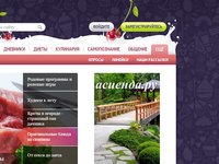 MyJane.ru header design