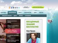 MyJane.ru sea header design
