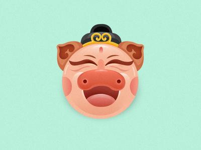 Chinese zodiac  NO:12 illustrations,icon design illustrations