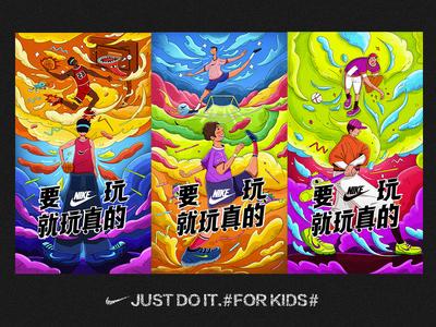 nike for kids post nike design illustrations