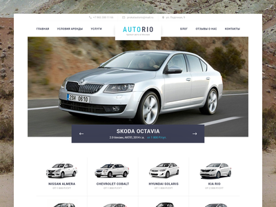 Autorio rent car-rental car website white mainpage web homepage