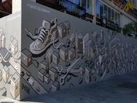 Telegraph #Bizerkeley mural 3