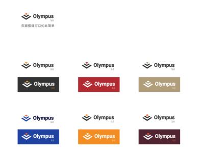 Olympus 3.0 Logo