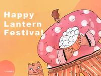 New attempt-festival