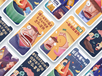 Show01 ux character ui design colors hand-painted